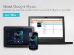 Google представил музыкальный магазин