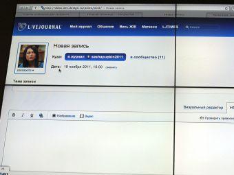 """LiveJournal измерит """"карму"""" блогеров"""