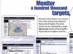 Пресса узнала о глобальном рынке слежки за интернетом