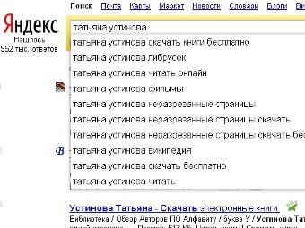 "Издательство ""Эксмо"" подало в суд на ""Яндекс"""