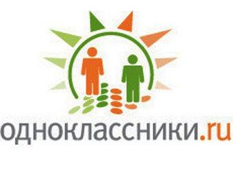 Видеозвонки в «Одноклассниках»