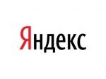 """""""Яндекс"""" предупредил владельцев зараженных сайтов"""