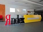 """Баннеры на главной странице """"Яндекса"""" подорожают на 67 процентов"""