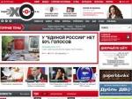 Сайты независимых СМИ частично восстановились после хакерской атаки