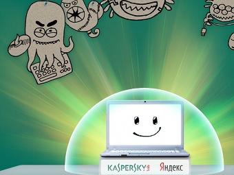 """""""Яндекс"""" предложит пользователям бесплатный антивирус"""