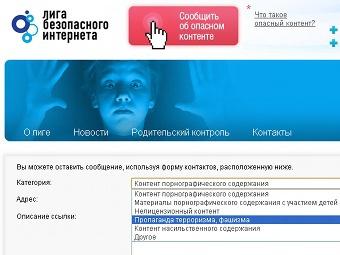 Государству предложили фильтровать порно и экстремизм