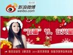 Шанхайских блогеров заставят регистрироваться под реальными именами