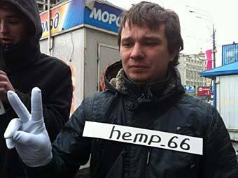 """В Москве прошел пикет против """"двойных стандартов"""" в LiveJournal"""