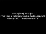 Навальный обвинил НТВ в политической зачистке на YouTube