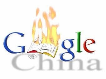Властями Китая в Интернете введена цензура