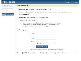"""""""Вконтакте"""" занялась разработкой системы электронных платежей"""