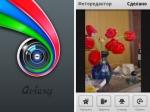 Aviary выпустила бесплатный фоторедактор для iOS и Android