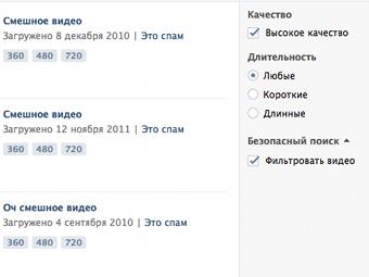 """Соцсеть """"ВКонтакте"""" предложила мурманской прокуратуре сотрудничество"""