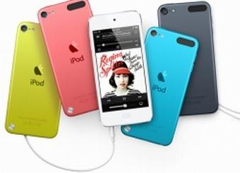 Apple - будущее нашего поколения. Не оставайтесь позади!