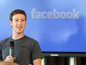 Претензий к создателю Facebook больше нет