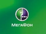 Оператор МегаФон разворачивает 4G в Москве