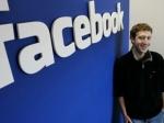 Facebook готов поучаствовать в дарении подарков