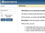 «ВКонтакте»  расширяет свои границы