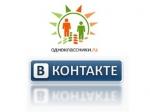 Информация о слиянии сетей «ВКонтакте» и «Одноклассники» опровергнута