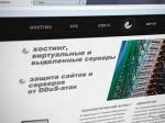 Российские пираты создали хостинг-площадку для борьбы за свободу информации
