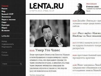 Дизайн «Ленты.ру» признан лучшим в мире среди новостных сайтов