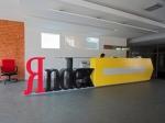 «Яндекс» будет следить за пользователями?