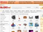 Удобный сервис sposad.blizko.ru о товарах и услугах в Сергиевом Посаде