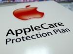 Apple совершенствует сервис AppleCare