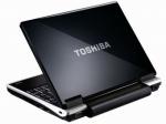 Для Toshiba не важно, как был разбит ноутбук