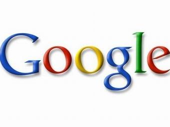 Google: переписка пользователей надежно защищена