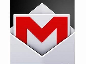 В Google признали, что не соблюдали конфиденциальность в сервисе Gmail
