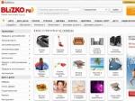 Огромный выбор компаний Тюмени на сайте tyumen.blizko.ru