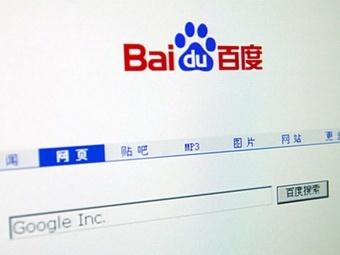 Baidu купил контрольный пакет сайта совместных покупок Nuomi за $160 млн