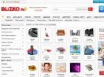 Всё о компаниях и покупках в Кирове— на сайте kirov.blizko.ru