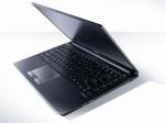 На российском рынке появится ноутбук для бизнеса