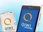 Преимущества онлайн займов на кошелёк в платёжной системе Киви
