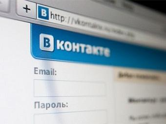 «В Контакте» раскрыла IP-адреса нарушителей авторского права
