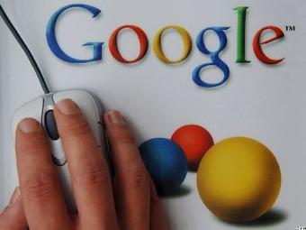 Google вложит 600 миллионов долларов в строительство датацентра в Тайване
