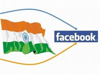 В Фейсбуке зарегистрирован стомиллионный индиец