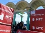 Российские сим-карт от МТС начали продавать в Крыму