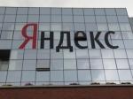 Блоговый сервис «Я.ру» закрывается