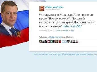 Twitter  удалил фальшивый микроблог президента РФ