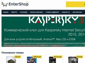Магазин цифровых товаров: все для продвинутого пользователя