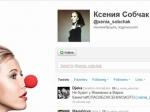 Твиттер на раскрыл данные об аккаунтах К. Собчак