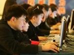 Новая китайская операционная система появится на рынке уже в октябре