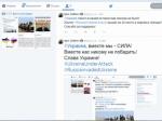 Белорусский студент запустил хештег о российском вторжении в Украину