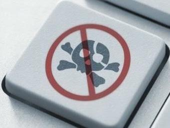 Поисковики могут получать оплату за удаление ссылок на пиратские сайты