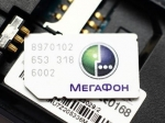 «Мегафон» станет крупнейшим провайдером в Москве