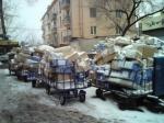 Почта РФ может создать подобие eBay и Amazon