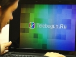 Telebegun.Ru: удобный сервис для подачи объявлений на ТВ